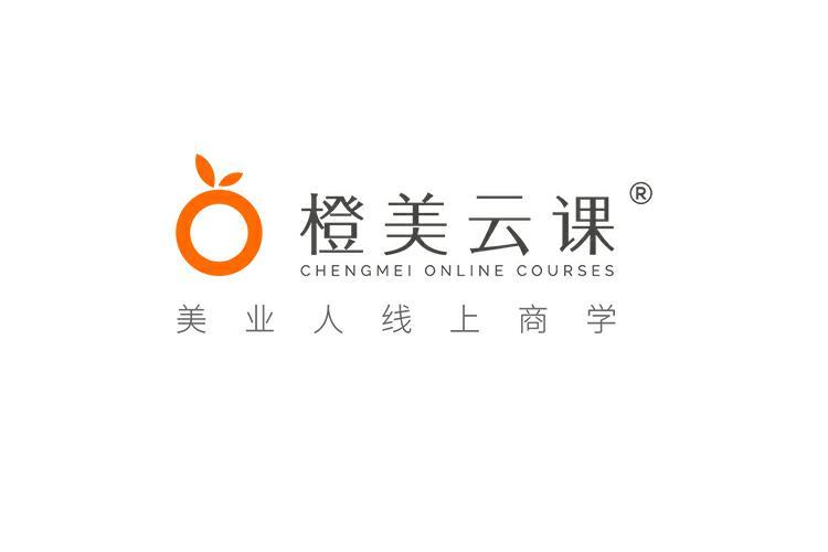 橙美云课3比2.jpg